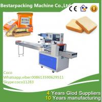 Buy cheap Automation Multi-Function Pillow Type bread Packaging Machine from wholesalers