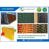 Buy cheap Kraft Paper Evaporative Cooling Pad Air Conditioner Used Poultry Cooling Pad from wholesalers