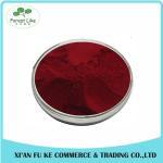 Buy cheap Pyrroloquinoline Quinone Disodium Salt Powder 99% from wholesalers