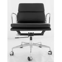 Buy cheap Black Classic Executive Leather Office Chair Dimension 82 X 58 X 65 CM from wholesalers