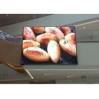 Wholesale P4 Indoor Full Color Led Display Screen , Indoor Led Video Walls Iron / Steel Material from china suppliers