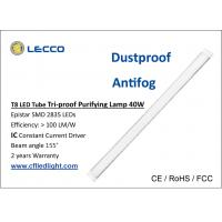 Buy cheap Dustproof Led 4 Feet T8 Fluorescent Tube , SMD 2835 Led For Railway Station from wholesalers