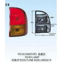 Buy cheap Marcopolo G6 rear lamp with bulb,socket,wire and plug old red+yellow  YG05-058OY, from wholesalers