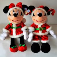 Buy cheap Hot Disney Chistmas Mickey Mouse and Minnie Mouse Plush Toys from wholesalers