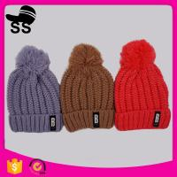 Buy cheap 20*22+10cm 100%Acrylic 166g Chinese supplier custom blank wholesale pom beanie winter knitting hats from wholesalers