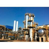 Buy cheap Long Life Hydrogenation Unit Technologies Of Naphtha And Diesel HydrofiNing from wholesalers