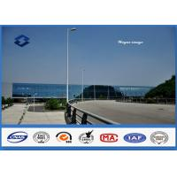 Buy cheap Hexagonal shape parking lot poles , parking lot lamp post With Base Plate Install from wholesalers