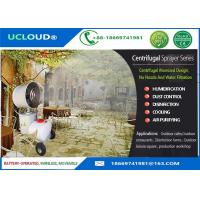 Buy cheap Moveable Outdoor Wirelless Industrial Fan With Water Spray 60L Per Hour from wholesalers