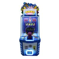 Buy cheap Indoor Amusement Kids Arcade Machine Coin Operated With Stereo Sound from wholesalers
