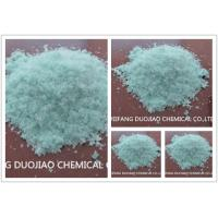 Buy cheap Ferrous Sulfite FeSO4.7H2O Hydrated Ferrous Sulphate Used To Make Pigment from wholesalers
