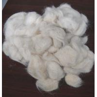 Buy cheap Wool noils/wool waste for carpet yarn,insolution,nonwoven from wholesalers
