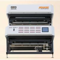Buy cheap Low Consumption Powder Ore Sorting Machine , Automatic Diamond Sorting Machine from wholesalers