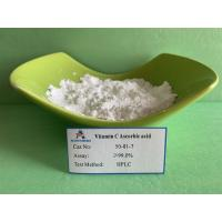Buy cheap 99% pharmaceutical grade ascorbic acid powder for sale cas 50-81-7 from wholesalers