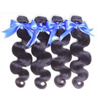 Buy cheap Bouncy Natural Wave Natural Virgin Hair Curly Hair Extensions For Dream Girl from wholesalers