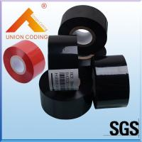 Buy cheap HC3 Type 30mm Width 120M length Black hot foil ribbon from wholesalers