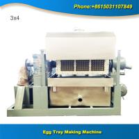 Buy cheap China manufacturer small manufacturing machines eggs tray machinery from wholesalers