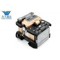 Buy cheap 7s Fast Mode FTTH Fiber Splicing Machine , W & F AV6481B Small Light Fiber product