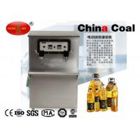 Buy cheap Packaging Machine 400w 1ml- unlimited Double head Electric self Suction Filling Machine for liquid oil from wholesalers