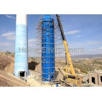 Buy cheap Desulphurization Tower Industrial Air Scrubbers , Wet Scrubber For Boiler from wholesalers