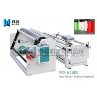 Buy cheap Double Unwinding Automatic Slitting Machine / Thermal Paper Slitting Machine from wholesalers