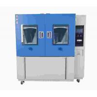Buy cheap Electromagnetic Lock Sand Testing Equipment Sand Dust IP Test Chamber IEC 60529 from wholesalers