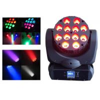 Buy cheap 12pcs 15 Channel Holiday Lighting Disco Lamp Sound Actived Work Auto from wholesalers