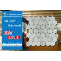 Wholesale Eastern White China Coffee Custom Craft Mosaic Tiles Cut Blocks from china suppliers