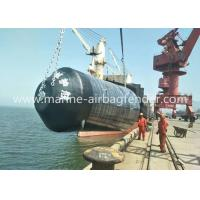 Buy cheap Ocean Guard Floating Foam Boat Bumpers Sling Type High Performance from wholesalers