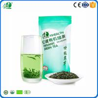 Buy cheap China high quality fresh Organic green tea with NOP certified by China,EU,U.S,Japan from wholesalers