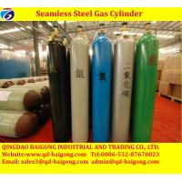 Buy cheap Helium Gas Cylinder ,Gas Oxygen, Argon, Nitrogen For Industry with Low price from wholesalers