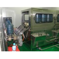 Wholesale 220V Automatic Barrel Filling Machine from china suppliers