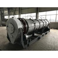 Wholesale Energy Saving Rotary Drying Machine Steady Structure For Chemical Industry from china suppliers