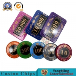 Buy cheap Anti Counterfeiting 730 Pcs 45mm Casino Poker Chip Set from wholesalers