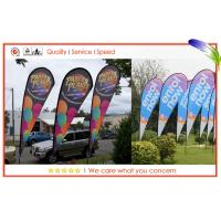 Buy cheap Polyester Fabric Promotion Display Flying Banners , Retractable Custom Teardrop Banners from wholesalers