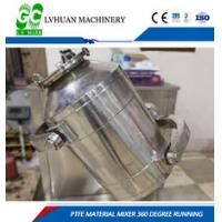 Buy cheap Advanced PTFE Mixer , Plastic Static Mixers 80-97% Porosity For PTFE Dust from wholesalers