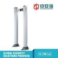 Buy cheap Walk Through Security Metal Detector Gate Security Body Scanners Door Frame from wholesalers