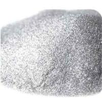 Buy cheap NdFeB Magnetic Powder from wholesalers