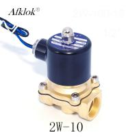 Buy cheap DC24V Voltage Stainless Steel Pressure Regulator N/C Brass Solenoid Valve 3/8 from wholesalers
