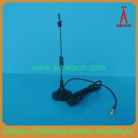 Buy cheap 2.4ghz 3dBi magnetic base antenna car antenna from wholesalers