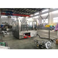 Buy cheap Small Sized Glass Bottle Packaging Machine  Yellow Wine Rice Wine Production Line from wholesalers