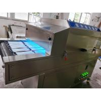 Buy cheap Ultraviolet Disinfection Box Sterilizing Cabinet UV Sterilizer from wholesalers