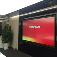 """Wholesale 98""""  Interactive LED touch panel  all-in-one  For meeting Room, Remote training, long-distance interview from china suppliers"""