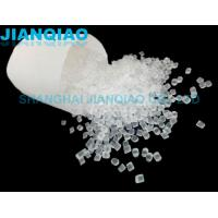 Buy cheap Granulated Impact Modifier For PET , Toughener For PBT  PET PC Increasing  Toughness Flame Resistance from wholesalers