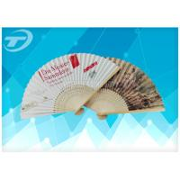 Buy cheap Both Sides Printed Paper Custom Folding Hand Fans / Personalized Paper Fans from wholesalers