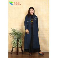 Wholesale Dustproof Traditional Chinese Tang SuitCoat , Winter Ladies Embroidered Coats from china suppliers