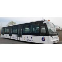 Wholesale 51 Passenger 4 Stroke Diesel Engine Airport Limousine Bus KG-B4270 from china suppliers