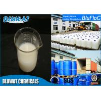 Buy cheap Economical Polyacrylamide Emulsion For Color Removal in Coal Mine Washing from wholesalers