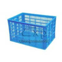 Buy cheap Crate mould | packing crate mould | plastic shipping crates for sale | commodity mould | agricultura from wholesalers