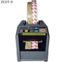 Buy cheap ABS 60mm width automatic tape dispenser pvc film tape cutter machine ZCUT-9 from wholesalers