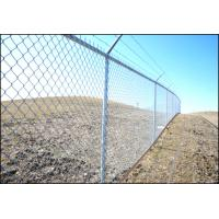 Buy cheap Black PVC Coated chain link fence mesh Panels/Cyclone Fence 1.8m*10m*50mm*50mm from wholesalers